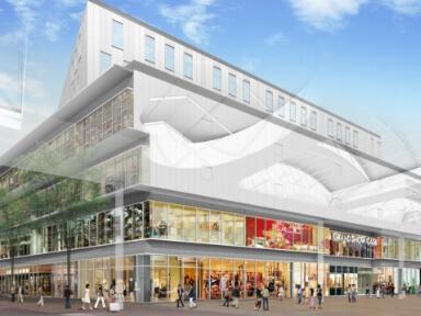 熊本市中心市街地における大型共同建替え事業